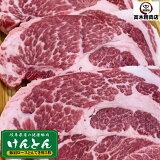 豚肉 肩ロース ステーキ 200g×5枚岐阜県 けんとん豚 トンテキ 国産 豚肉 29日 肉の日 豚 ぶた ロース 厚切り ステーキ