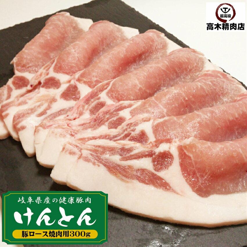 豚肉, ロース  300g BBQ