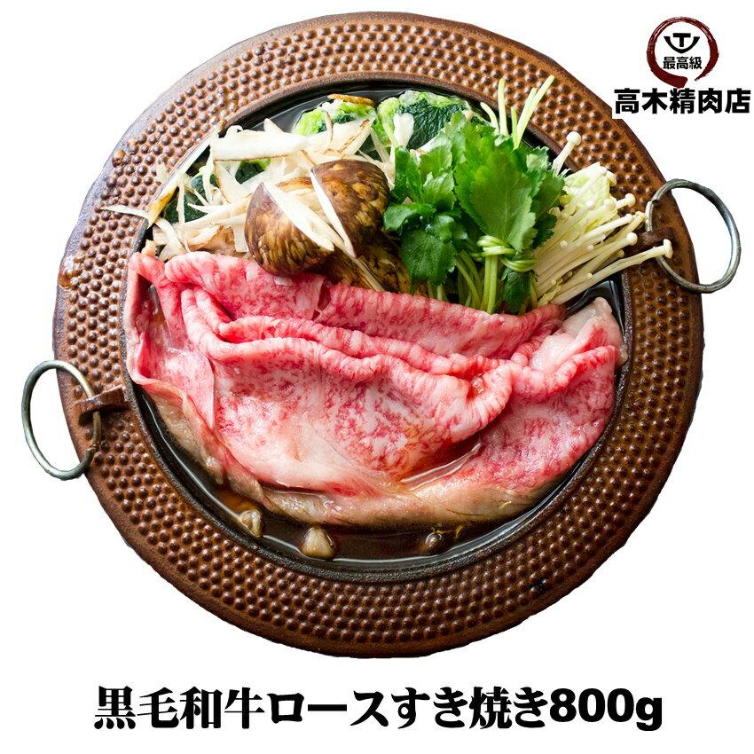 牛肉, リブロース  800g