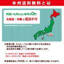 (本州送料無料) 森永 6個 ガトーショコラ (6箱×2)12箱入 2