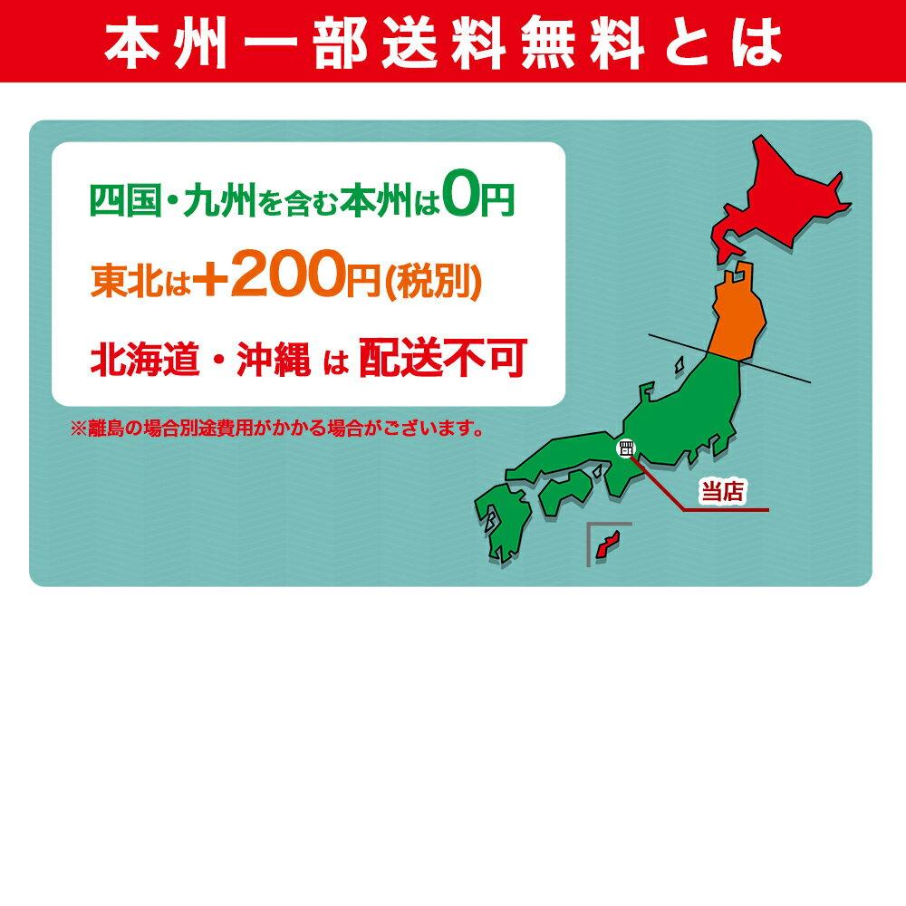 (本州一部冷凍送料無料)森永乳業モウバニラ18入(冷凍)*