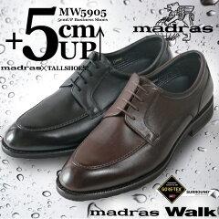 日本製本革シークレットシューズビジネス紳士靴ゴアテックス防水mw5905