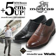 日本製本革シークレットシューズビジネス紳士靴ゴアテックス防水mw8000