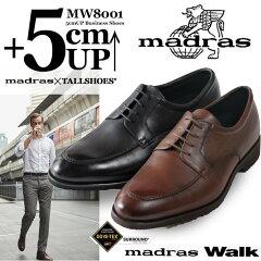 日本製本革シークレットシューズビジネス紳士靴ゴアテックス防水mw8001
