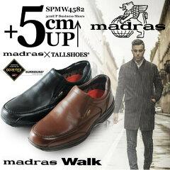 日本製本革シークレットシューズビジネス紳士靴ゴアテックス防水spmw5482