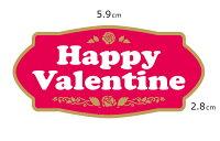 【即納】バレンタインシールバレンタインギフトシール10枚[kー029]