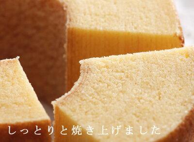 米粉バウムクーヘン(大)[城崎スイーツco・co・roコウノトリセレクション]こだわり米粉使用でしっとり♪もっちり♪【出産内祝い・引き出物・お年賀・お歳暮ギフト・手土産】