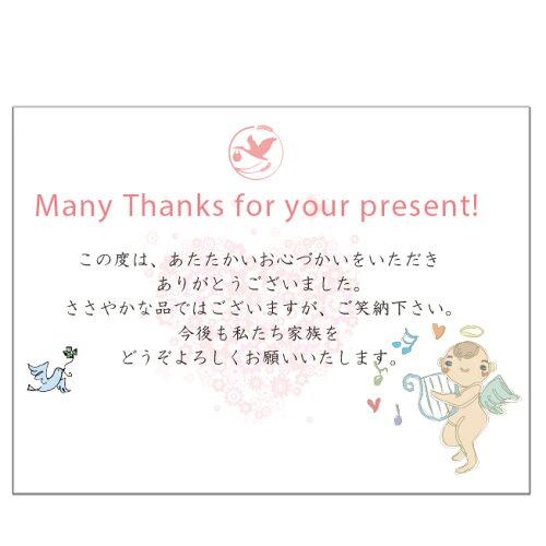 メッセージカード(城崎スイーツco・co・ro)