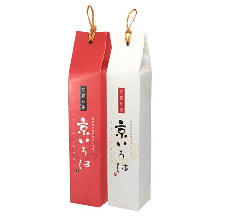米・雑穀, 白米 50 2