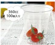 プラカップ プラコップ プラスチック 使い捨て