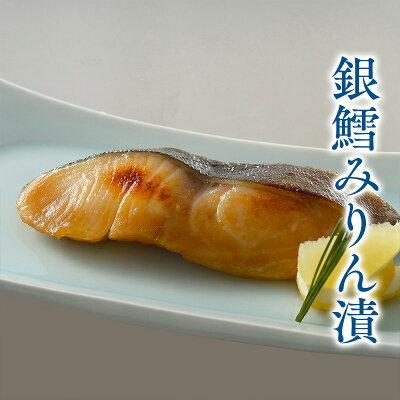焼き魚はもちろん、レンジ調理でも美味しく召上がれます。