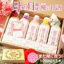 送料無料 ヤマク食品 冷し甘酒 1Lペットボトル×6本入 北海道・沖縄・離島は別途送料が必要。