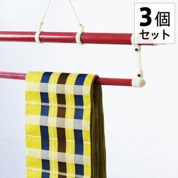 [3個セット] 高級和装はんがー 3段式伸縮 衣紋掛け 帯掛け付 【 日本製 きものハンガー 帯ハンガー 折りたたみ式 男性用 女性用 収納用品 和装小物 着物 きもの キモノ 浴衣 】