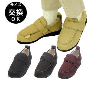 濱崎步新小心 [護理鞋護理鞋,德竹產業 (戶外鞋鞋鞋鞋護理、 保健護理用品的)