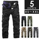 カーゴパンツ 10ポケット 全5色 XS〜XXL [メンズ ...