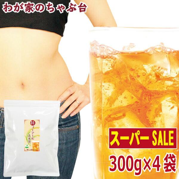 茶葉・ティーバッグ, 中国茶 SALE 30OFF 300g4