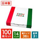 シーピー化成 丼(BF-360-B)ホワイト 本体 レンジ対応 1200枚【返品不可】