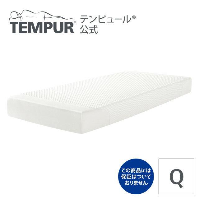 テンピュール アウトレット クラウド19 ( Q ) クイーン 保証なし 厚さ19cm | 正規品 マットレス ベッドマットレス ベッドマット 快眠 安眠 体圧分散 やわらかめ クイーンマット クイーンマットレス ベットマット ベッド tempur