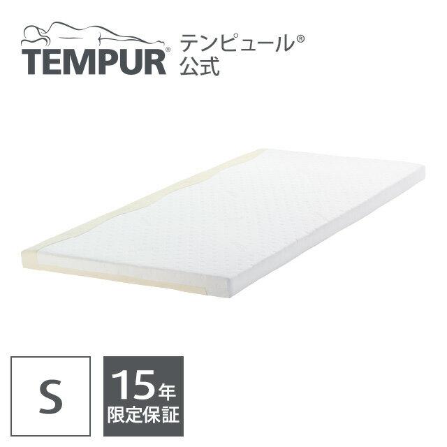 テンピュール「トッパー7」