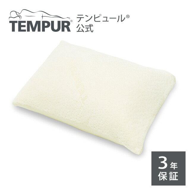 TEMPUR(テンピュール)『コンフォートピロートラベル クッション』