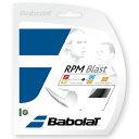 【12Mカット品】バボラ RPMブラスト(120/125/130/135)硬式テニス ポリエステル ガット (Babol