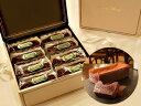 [8個 詰め合わせ ギフト ] テリーヌ ドゥ ショコラ ガトーショコラ 個包装 送料無料 チョコレートケーキ チョコレート ケーキ お取り寄せ スイーツ 高級 洋菓子 ブラウニー 冷蔵 プレゼント 誕生日 バースデー 内祝い チョコ 高級チョコ 手土産 母の日ギフト 母の日 スイーツ