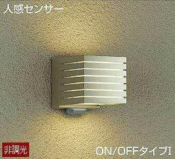 DWP-39663Y DAIKO 人感センサー ON/OFFタイプ1 アウトドアポーチライト [LED電球色][ウォームシルバー]