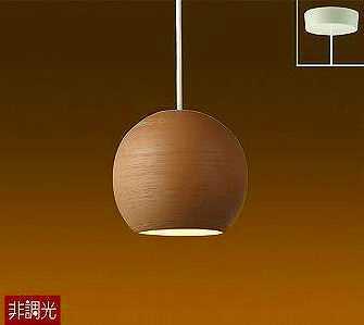 DPN-40135Y DAIKO 信楽焼 薄茶化粧土 コード吊ペンダント [LED電球色]