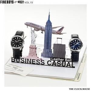 ザ・クロックハウスMBC1004-NV1BメンズTHECLOCKHOUSEビジネスカジュアルMen'sBusinessCasual<SOLARSERIES>ソーラー腕時計雑誌掲載【newyear_d19】