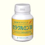 【通常購入】セラクルミン 30高吸収型クルクミン(ウコンの主成分)【ウコン】【健康食品】【サプリ】【送料無料】【あす楽対応】