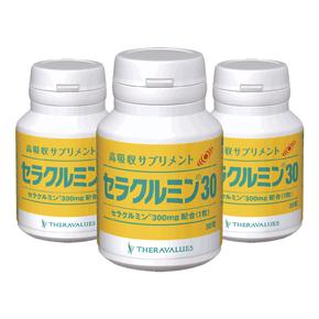 【通常購入3個】セラクルミン 30高吸収型クルクミン(ウコンの主成分)【ウコン】【健康食品】【サプリ】【送料無料】【あす楽対応】