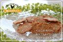 ThreeBオリジナルおやつ 凜-Rin- 鶏ささみチップ【15枚】 rin-T5107国産無添加で安心・安全 保存料・着色料・香料不使用。