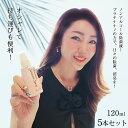 【半額SALE】今堀恵理さん プロデュース おしゃれな除菌液