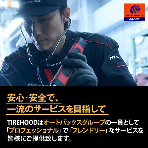 tirehood-autobacsgroup