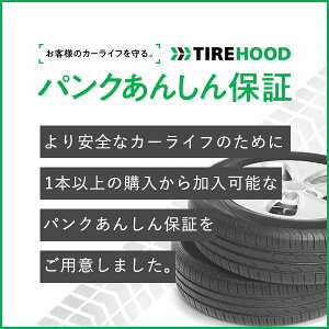 tirehood_pankanshin_02