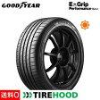 205/65R15 94V グッドイヤー Efficient(エフィシエント) EfficientGrip Performance タイヤ単品1本