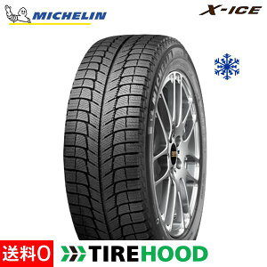245/45R17_99H_MICHELIN_X-ICE_X-ICE3+