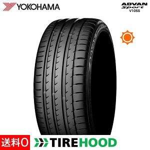 265/40R19_102Y_YOKOHAMA_ADVANsport_V105S