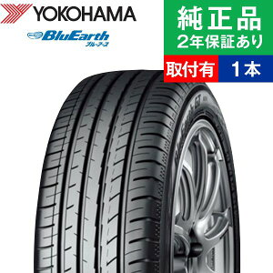 235/35R19_91W_YOKOHAMA_BLUEARTH-GT_AE51