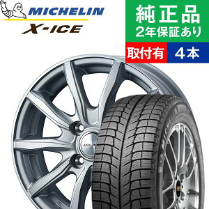 185/65R15_92T_MICHELIN_X-ICE_X-ICE3+_Weds_JOKER_SHAKE