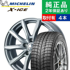 195/65R15_95T_MICHELIN_X-ICE_X-ICE3+_Weds_JOKER_SHAKE