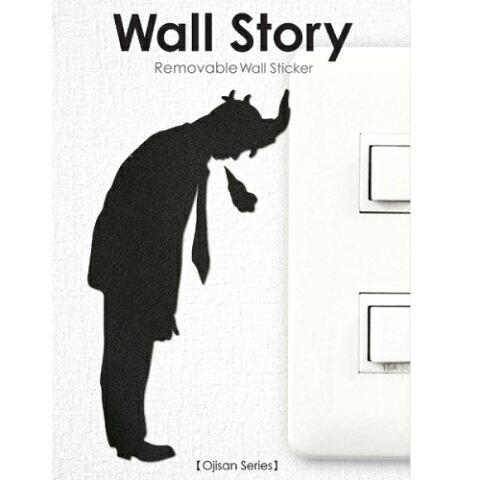 WALL STORYシリーズ【ため息】シールがお部屋に癒しのアクセントを【メール便】10P03Sep16