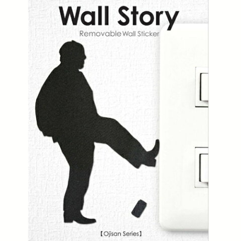 WALL STORYシリーズ【自販機に八つ当たり】シールでお部屋に癒しのアクセントを【メール便】10P03Sep16