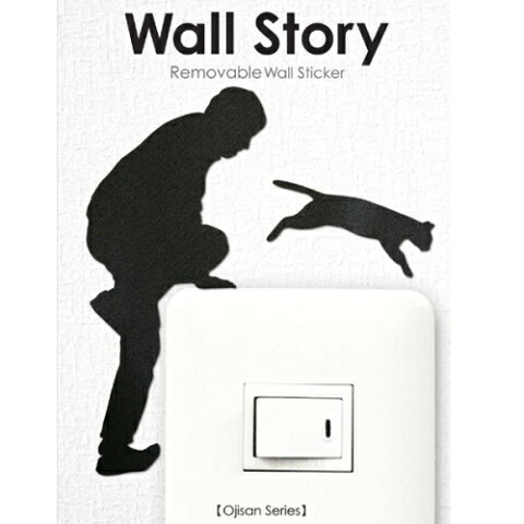 WALL STORYシリーズ【猫逃亡】シールでお部屋に癒しのアクセントを【メール便】10P03Sep16