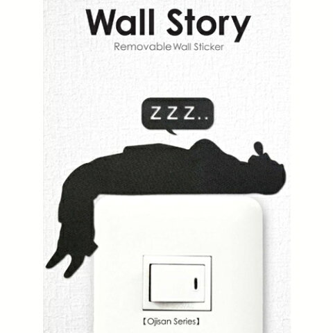 WALL STORYシリーズ【昼寝】シールでお部屋に癒しのアクセントを【メール便】10P03Sep16
