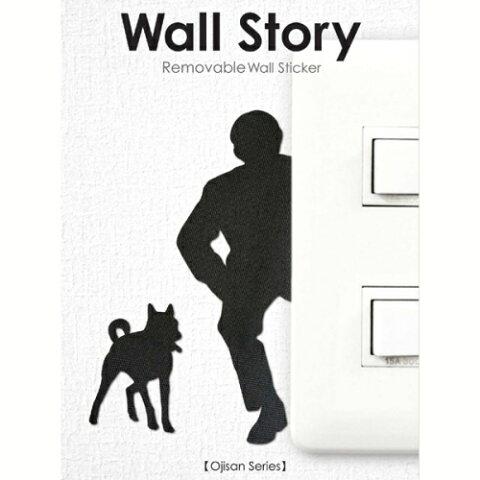 WALL STORYシリーズ【のぞき】シールでお部屋に癒しのアクセントを【メール便】10P03Sep16