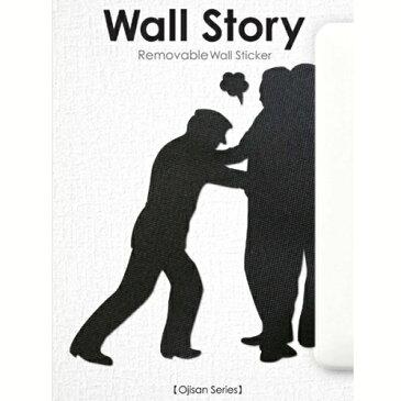 WALL STORYシリーズ【満員電車】シールでお部屋に癒しのアクセントを【メール便】10P03Sep16