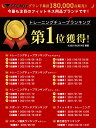 【1位獲得】トレーニングチューブ 強度別5本セット 日本語トレーニング動画・収納ポーチ付 [メーカー1年保証] STEADY(ステディ) ST104 ゴムチューブ フィットネスチューブ ゴムバンド エクササイズバンド ストレッチ リハビリ 3
