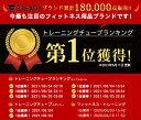 ゴムバンド エクササイズバンド 強度別3本セット 日本語トレーニング動画・収納ポーチ付 [1年保証] STEADY(ステディ) ST105 トレーニングチューブ ゴムチューブ 美尻バンド ヒップバンド ヒップアップ器具 2