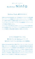 田中金属製作所グループのお店!【選べるレビュープレゼントあり】【送料無料】ボリーナニンファホワイト仕様マイクロナノバブルシャワーヘッド田中金属ガイアの夜明け日本のチカラボリーナシャワー